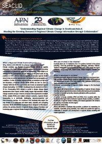 CORDEX SEA Flyer June 2015_FINAL